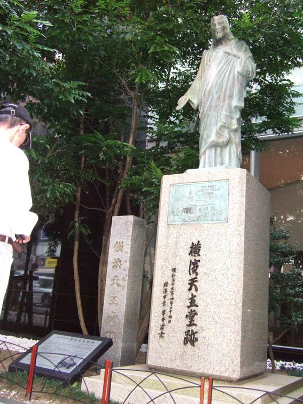 君川さんの横浜歴史探訪